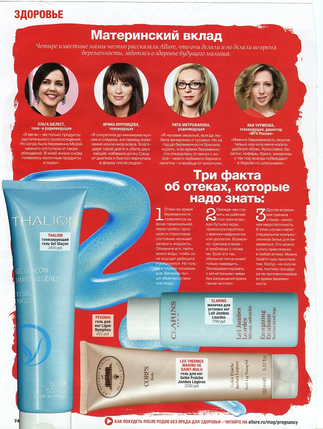 Pages from brochure-2011