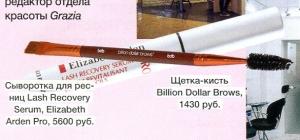 Grazia122015003