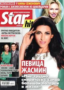 StarHit122015001