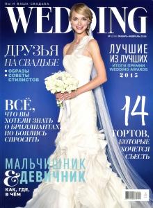 Wedding012016001