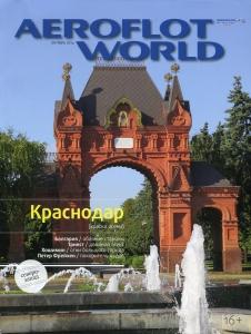 AeroflotWolrd102014001