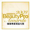 Awards33