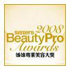 Awards37